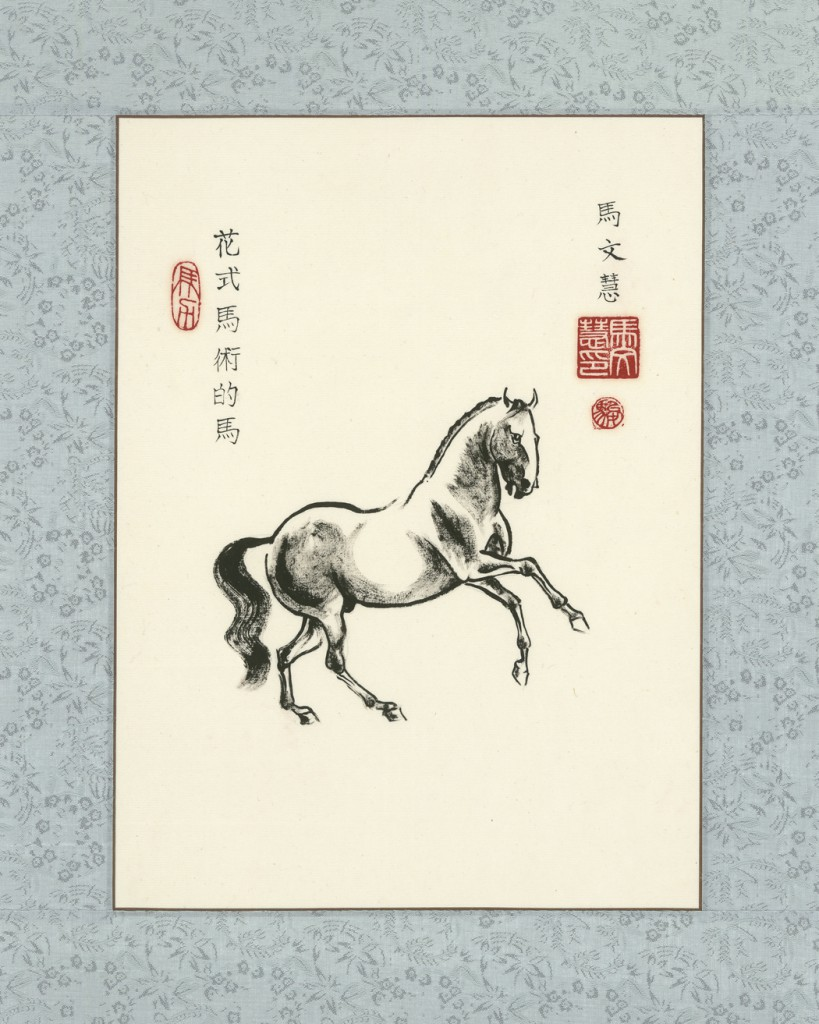 Chinese watercolor painting of a warmblood dressage horse doing a flying lead change.